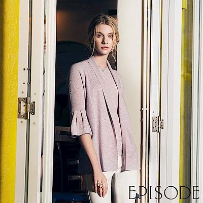 EPISODE - 典雅荷葉袖設計開襟衫(粉)