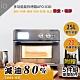 io多功能氣炸烤箱AFO-03D(25L) product thumbnail 1