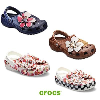 【品牌週限定】 Crocs卡駱馳 經典花朵女鞋均一價$890元(多款任選)