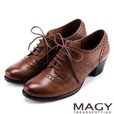 MAGY 英倫學院風 蠟感花邊綁帶真皮粗跟牛津鞋-棕色