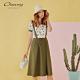 OUWEY歐薇 率性感可拆式彈性吊帶裙(綠) product thumbnail 1