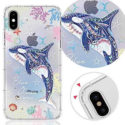 KnowStar APPLE iPhone XS Max 奧地利彩鑽防摔手機殼-藍色海洋