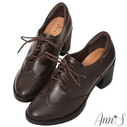 Ann'S防水機能格紋布綁帶短靴