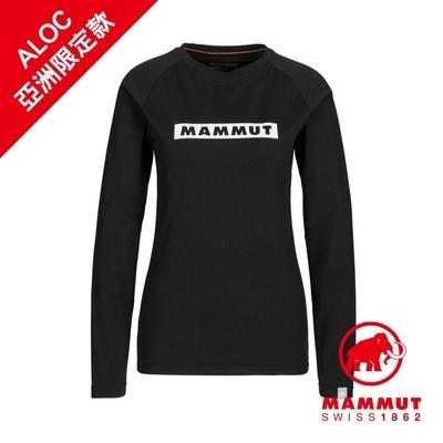 【Mammut 長毛象】QD Logo Print Longsleeve T-Shirt AF W 快乾LOGO長袖T恤 黑色PRT2 女款 #1016-01040