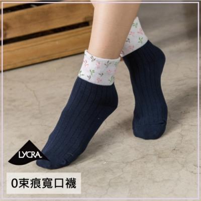 貝柔日系萊卡寬口襪-葉子(6雙組)
