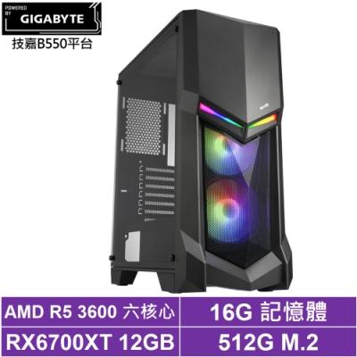 技嘉B550平台[極速劍龍]R5六核RX6700XT獨顯電玩機