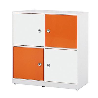 文創集 艾倫環保2.8尺塑鋼書櫃/收納櫃(二色)-85x40x91.5cm-免組