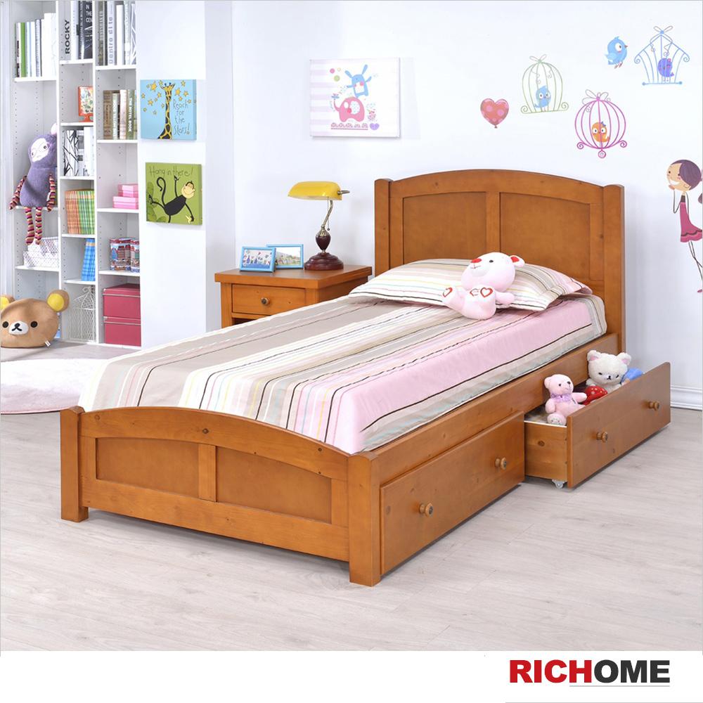 RICHOME 喬安娜單人床-附雙抽屜(不含床墊)