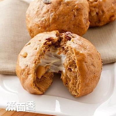 滿面香 拔絲芝士饅頭(乳酪)(4顆入)