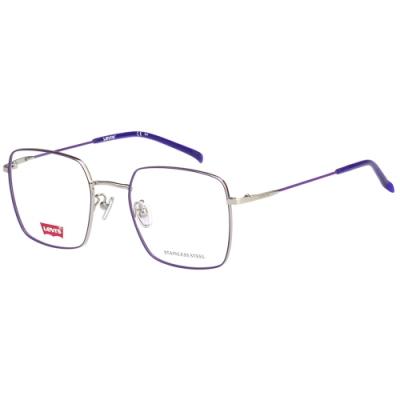 Levi s 光學眼鏡 (紫配銀)LV7012F