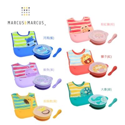【Marcus & Marcus】 動物樂園用餐學習禮盒組(圍兜湯匙餐碗)(任選) (附提袋)