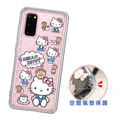 三麗鷗授權 Hello Kitty凱蒂貓 三星 Samsung Galaxy S20 愛心空壓手機殼(咖啡杯)