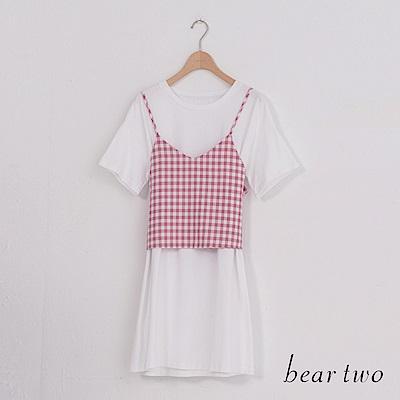 beartwo 兩件式格紋小背心休閒長版上衣(二色)