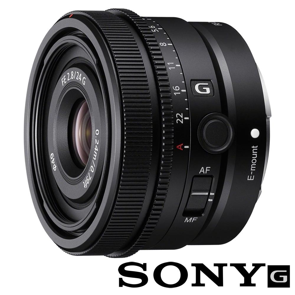 SONY FE 24mm F2.8 G SEL24F28G (公司貨) 廣角大光圈定焦人像鏡頭 全片幅 E接環 防塵防滴