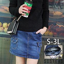 個性大口袋牛仔褲裙 (S-3L) SISTERS