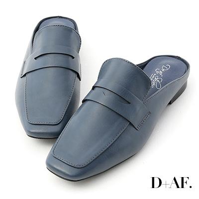 D+AF 隨性步調.經典款方頭平底穆勒鞋*藍