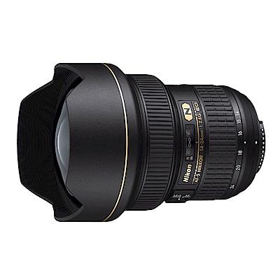 Nikon AF-S NIKKOR 14-24mm f/2.8G ED超廣角變焦*(平輸)