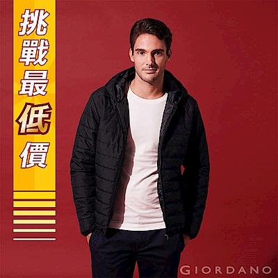 GIORDANO 男裝輕量修身連帽鋪棉外套-09 標誌黑
