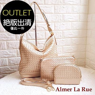 Aimer La Rue 氣質編織肩背側背手拿三件組(金色-A)(絕版出清)
