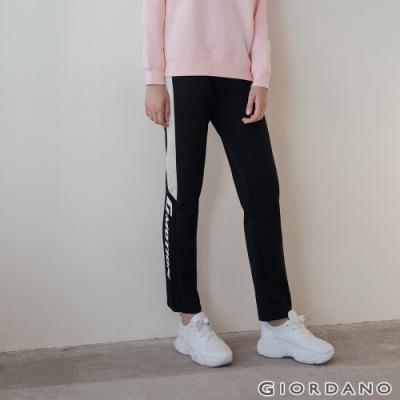 GIORDANO  女裝G-MOTION正反撞色抽繩運動長褲-09標誌黑