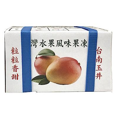 台灣水果風味果凍-芒果味(400g)