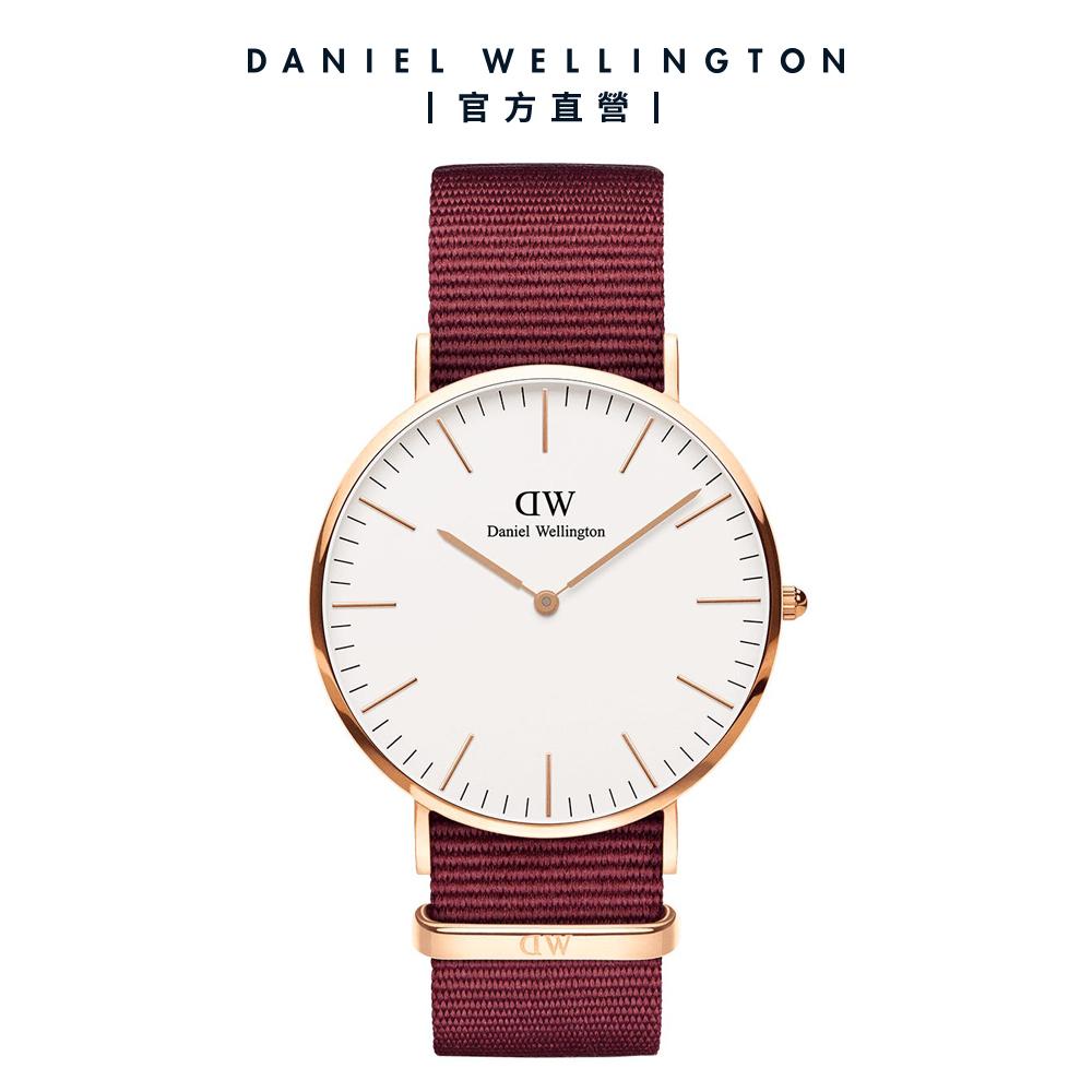 【Daniel Wellington】官方直營 Classic Roselyn 40mm玫瑰紅織紋錶 DW手錶