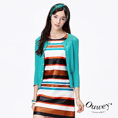 OUWEY歐薇 甜美織紋飾肩針織外套(白/粉/綠)