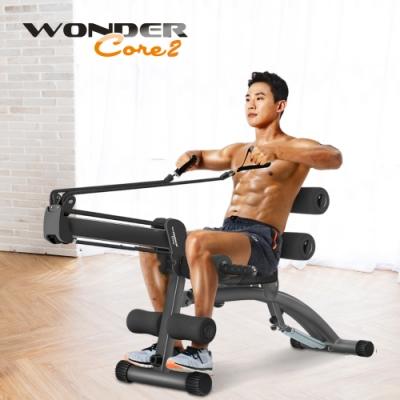 (時時樂) Wonder Core 2 全能塑體健身機 (強化升級版)-暗黑新色