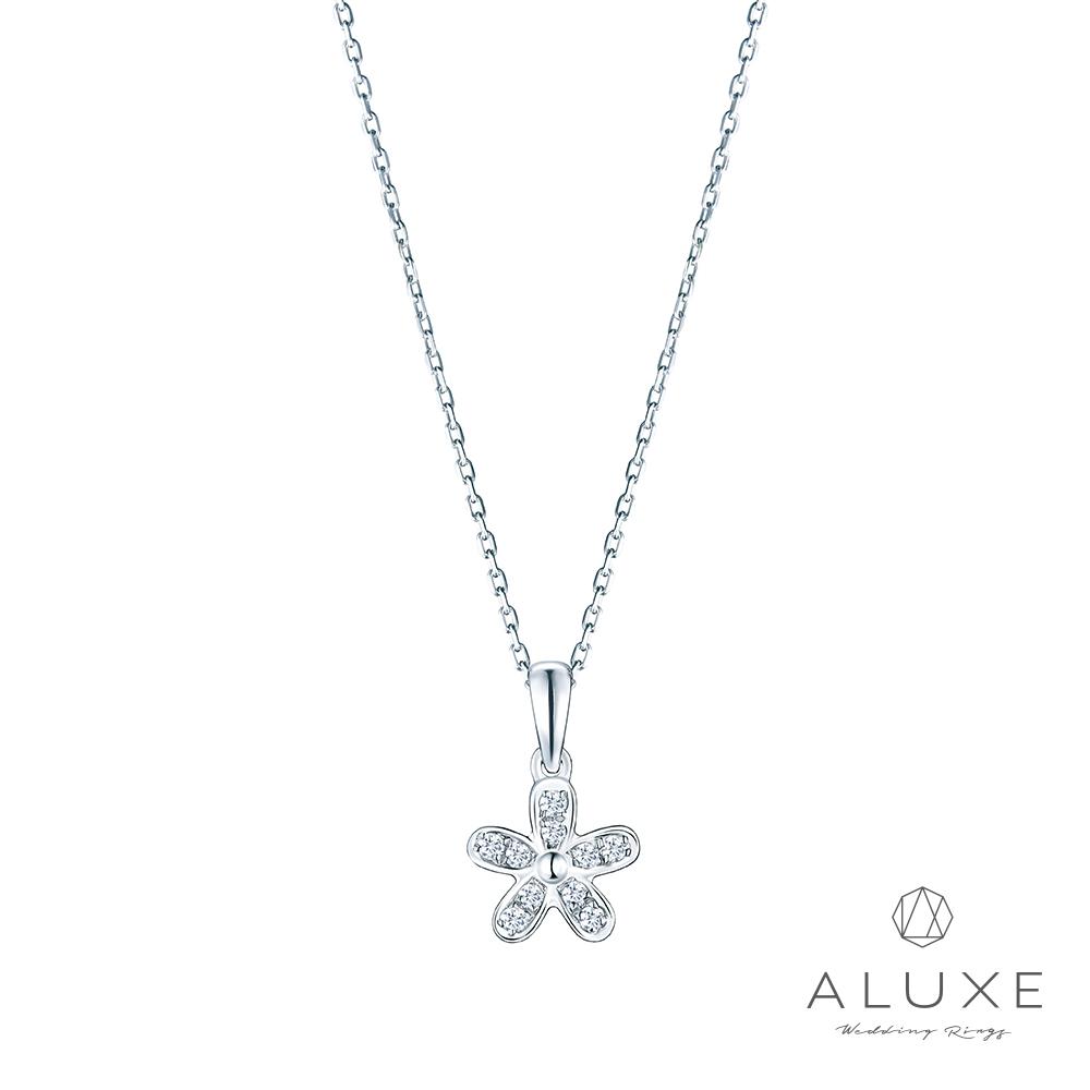 ALUXE 亞立詩 18K金Lily鑽石項鍊