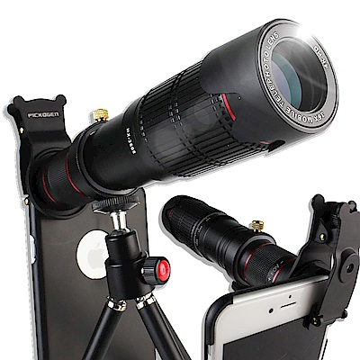 iStyle 36倍千里眼望遠鏡