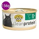 DR.ELSEY'S 單一動物性蛋白鴨肉獸醫食譜頂級主食貓罐156g/罐