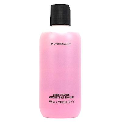 M.A.C 時尚化妝刷清潔劑235ml