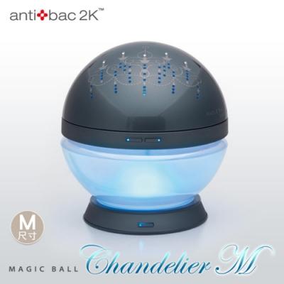 安體百克antibac2K Magic Ball空氣洗淨機 吊燈版/藍灰色 M尺寸