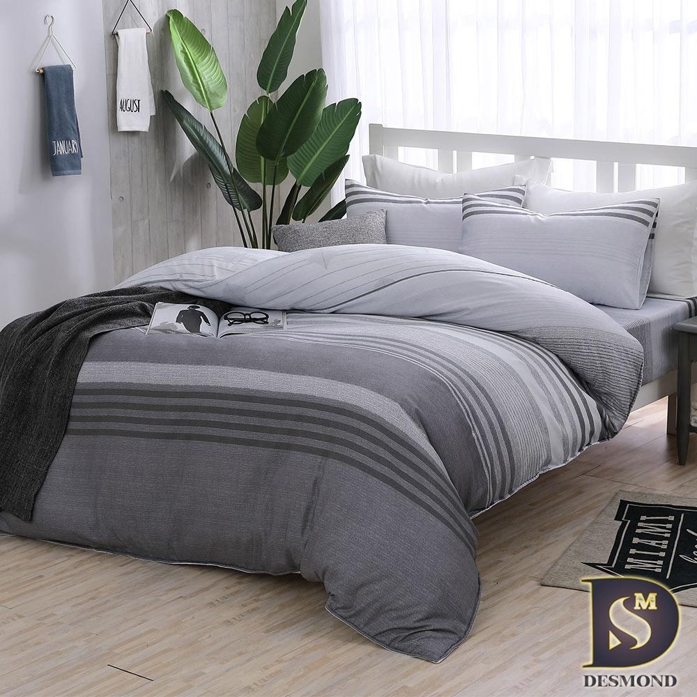岱思夢 天絲兩用被床包組 3M吸濕排汗技術 單/雙/加大 均價 多款任選