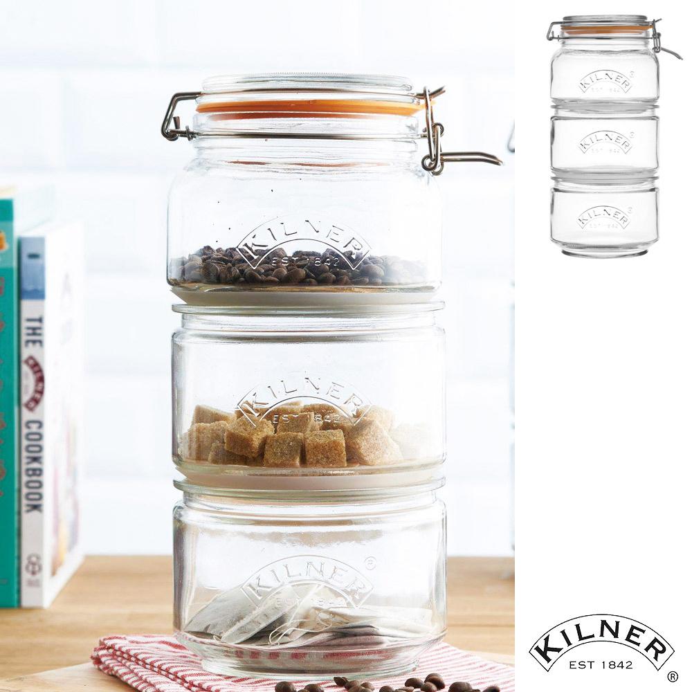 KILNER 可堆疊式密封玻璃儲存罐3入套組