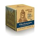 查理曼大帝 法國馬賽皂 300g