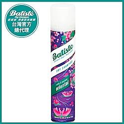 Batiste秀髮乾洗噴劑-東方香氛200ml (新舊包裝隨機出貨)