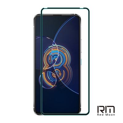 RedMoon ZenFone 8 Flip / ZF7 Pro / ZF7 9H高鋁玻璃保貼 螢幕貼 20D保貼