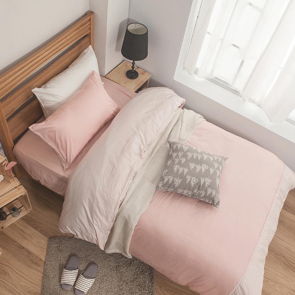 戀家小舖 / 單人床包被套組  簡單生活系列-雙色粉  100%精梳棉  台灣製