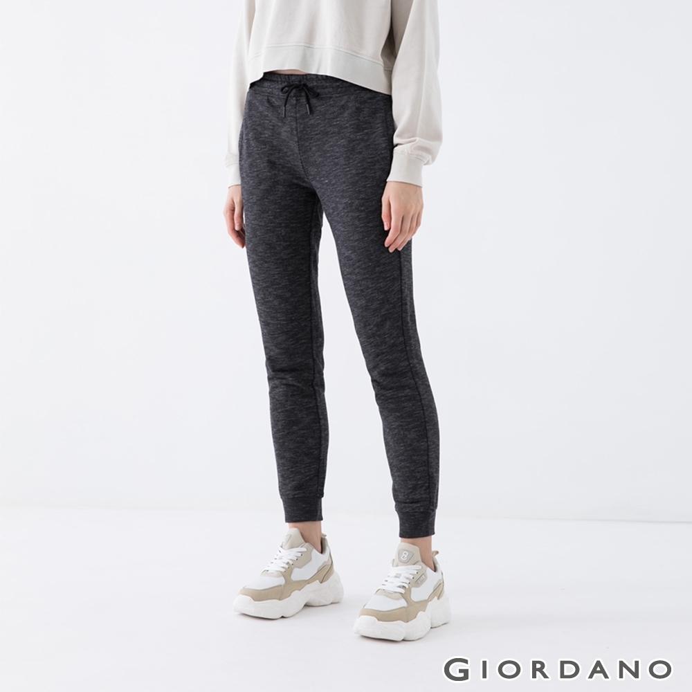 GIORDANO 女裝雙層空氣布束口褲 - 41 雪花豆黑