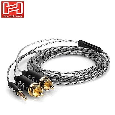 美國Hosa Technology立體聲Stereo Mini 3.5mm耳機輸出轉成Dual RCA輸入音源線IMR-010(長10ft即300公分)
