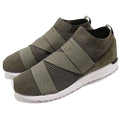 New Balance MRL247KGD 襪套 男鞋