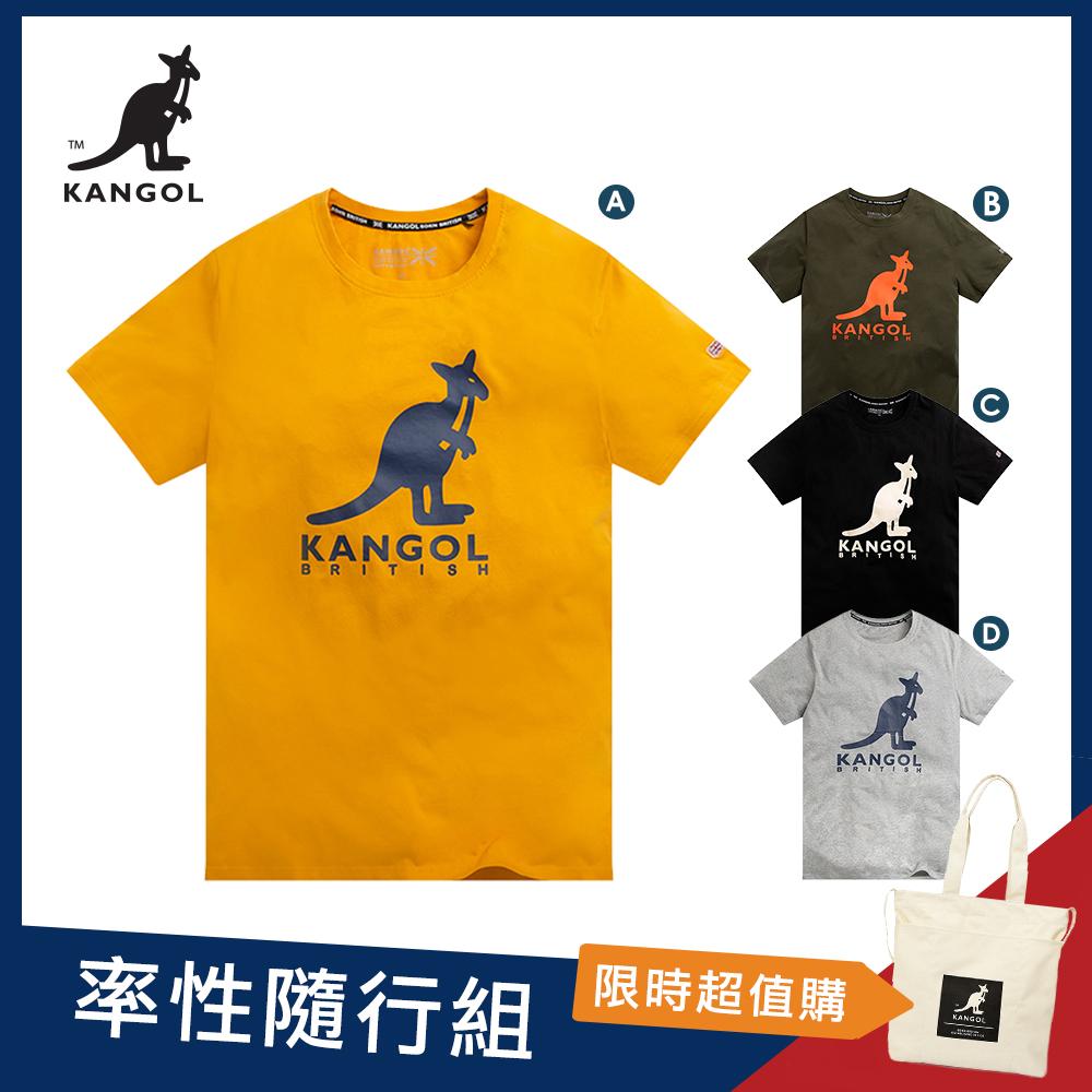 [時時樂限定]KANGOL 經典LOGO圓領短袖T恤 男女共款 四色任選