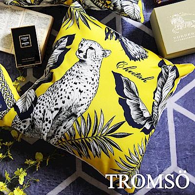 TROMSO 奢華義大利棉麻抱枕-U178輝煌花豹