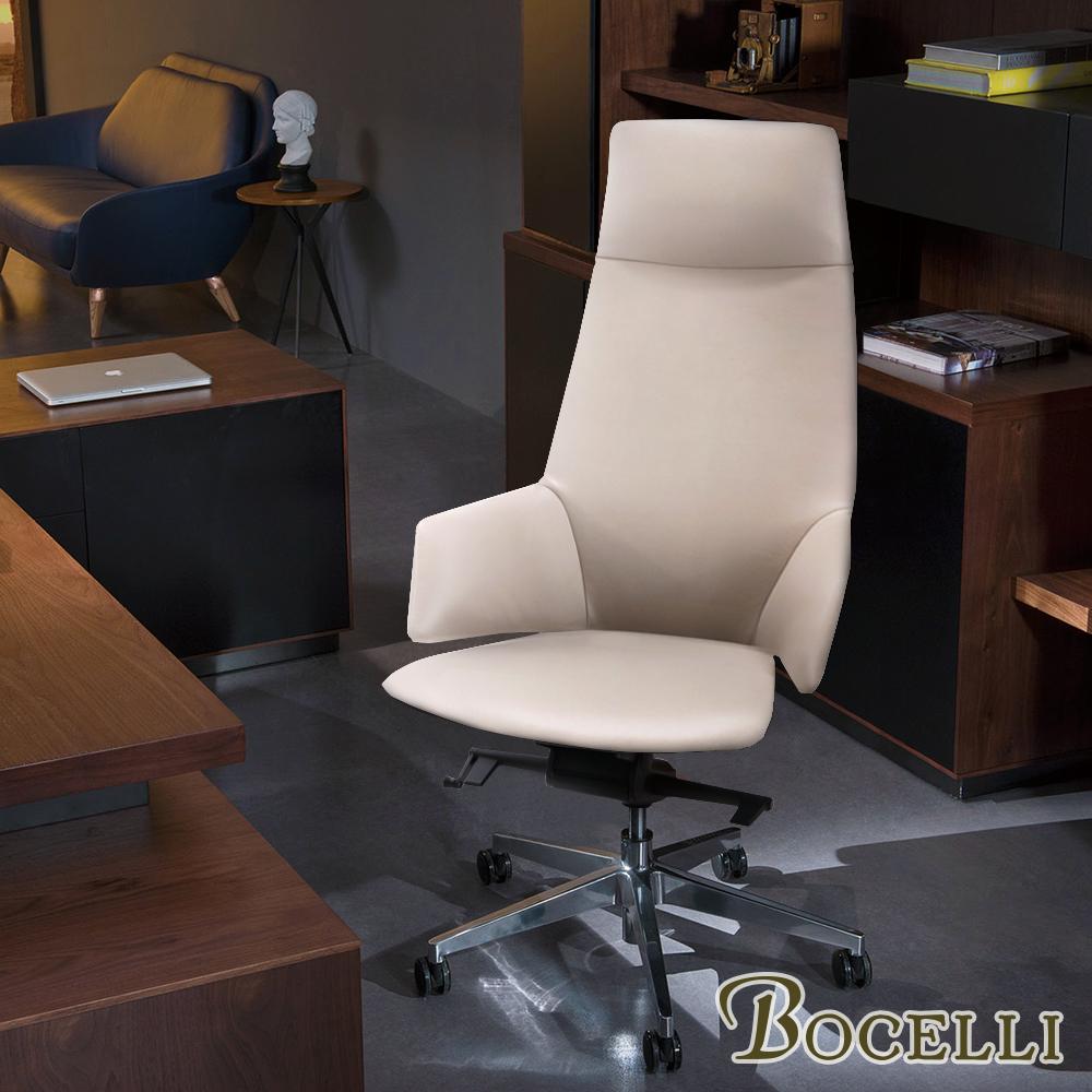 BOCELLI-POTERE力量風尚高背辦公椅(義大利牛皮)洗練灰