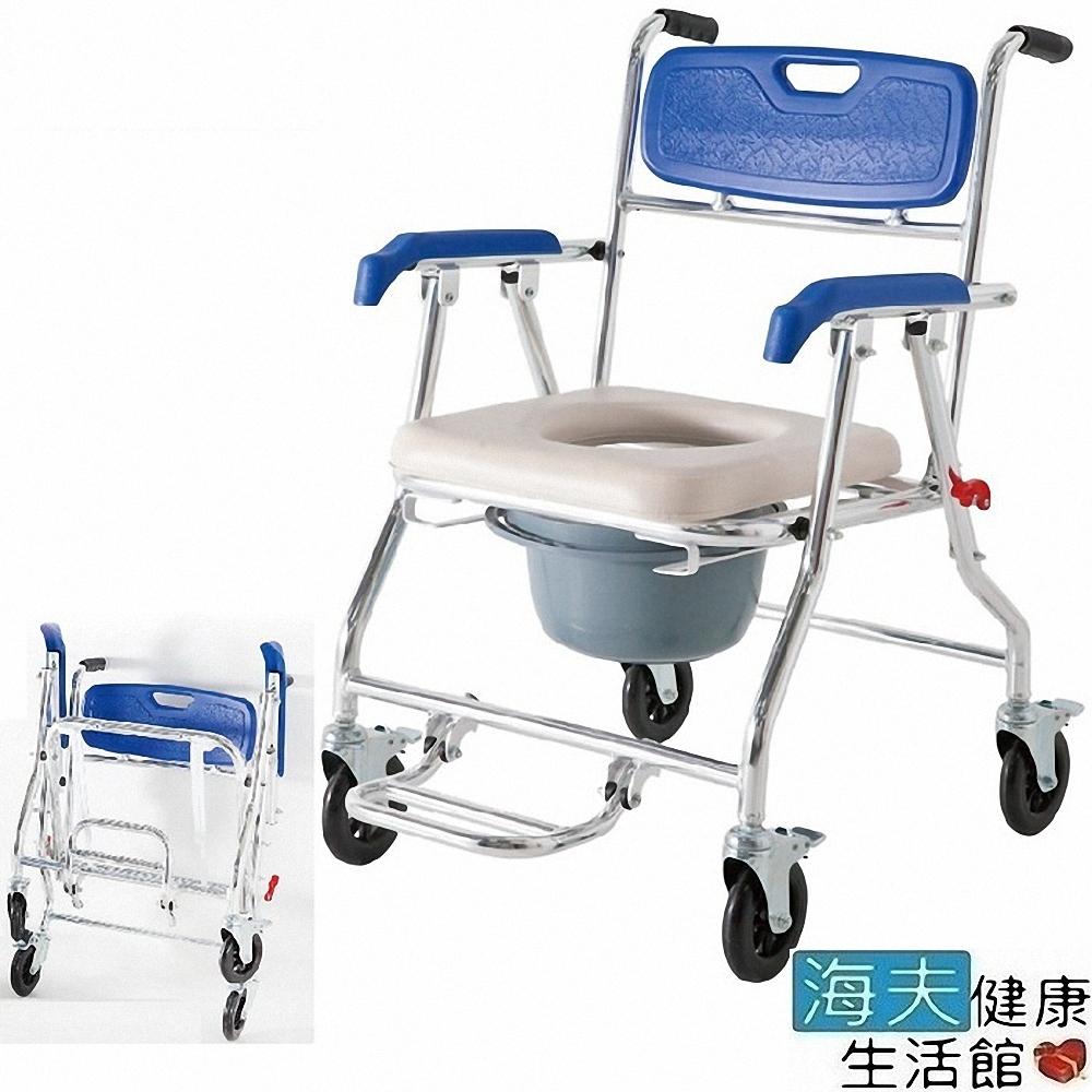海夫健康生活館 必翔 收合式帶輪便盆椅 鋁合金 附輪 便器椅_YK4050-1