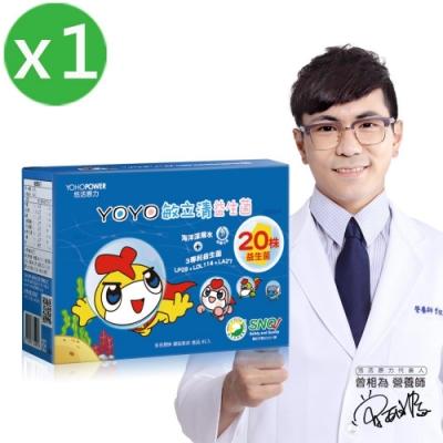 (時時樂)悠活原力 YOYO敏立清益生菌(60條/盒)-乳酸口味