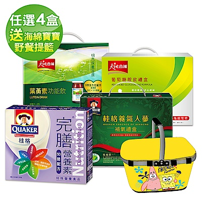 桂格禮盒任選4入送贈海棉寶寶保冷提籃