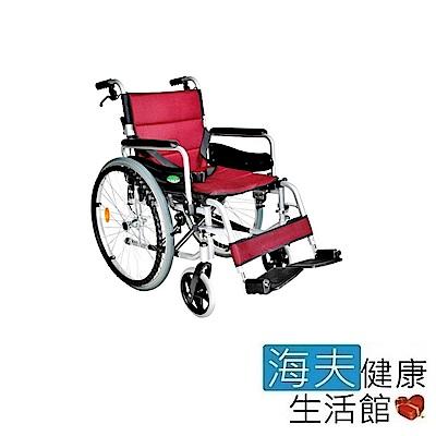 海夫 頤辰 鋁合金 可拆 復健式 24吋大輪 輪椅(YC-925.2)