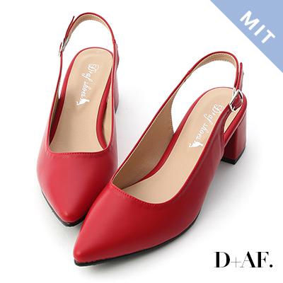 D+AF 氣質滿分.MIT素面尖頭後空中跟鞋*紅